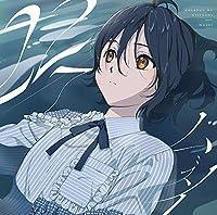 【Amazon.co.jp限定】ムズイ(Type-A)(DVD付)(オリジナルポストカード付)