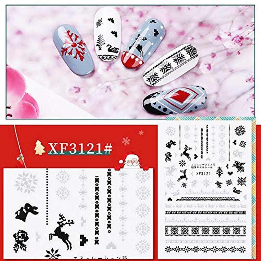 ベギン注ぎますタイプライターLucoss クリスマスネイルステッカー、防水かわいい漫画のパターン、自己接着DIYネイルアップリケクラフトの装飾