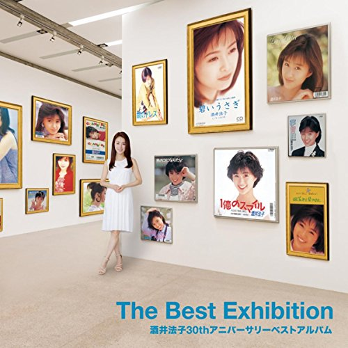 酒井法子 (Noriko Sakai) – The Best Exhibition [24bit Lossless + MP3 320 / WEB]  [2016.09.21]