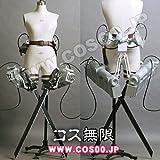[cospay]進撃の巨人風風立体機動装置 アニメ版風コスプレ道具