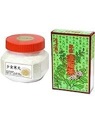自然健康社 夕食寒天 750g + 減脂茶?箱 64パック