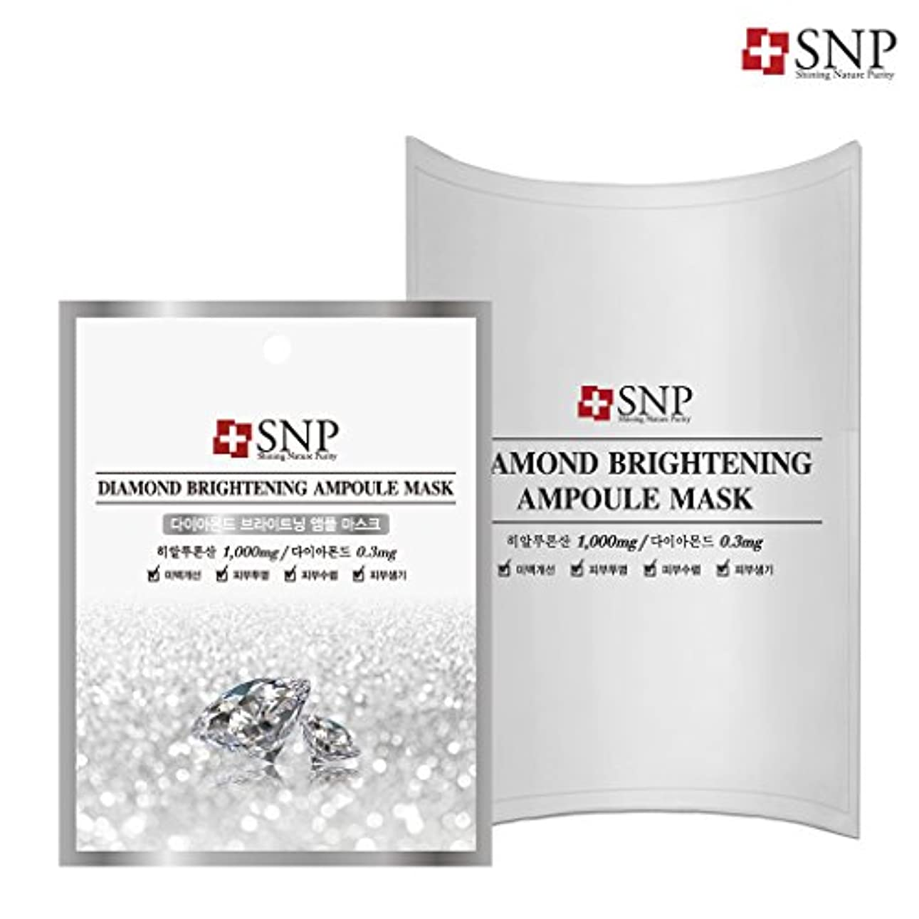 パシフィック召喚する期待SNP ダイアモンド ブライトニング アンプル マスク (10枚) 10枚/DIAMOND BRIGHTENING AMPOULE MASK 10EA[海外直送品]