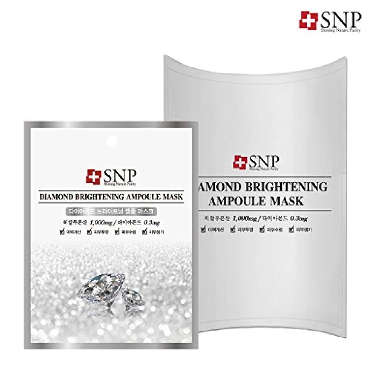 特徴づける委員会マラドロイトSNP ダイアモンド ブライトニング アンプル マスク (10枚) 10枚/DIAMOND BRIGHTENING AMPOULE MASK 10EA[海外直送品]
