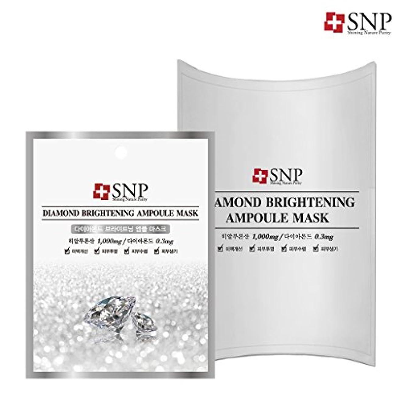 チップウェブ発行SNP ダイアモンド ブライトニング アンプル マスク (10枚) 10枚/DIAMOND BRIGHTENING AMPOULE MASK 10EA[海外直送品]