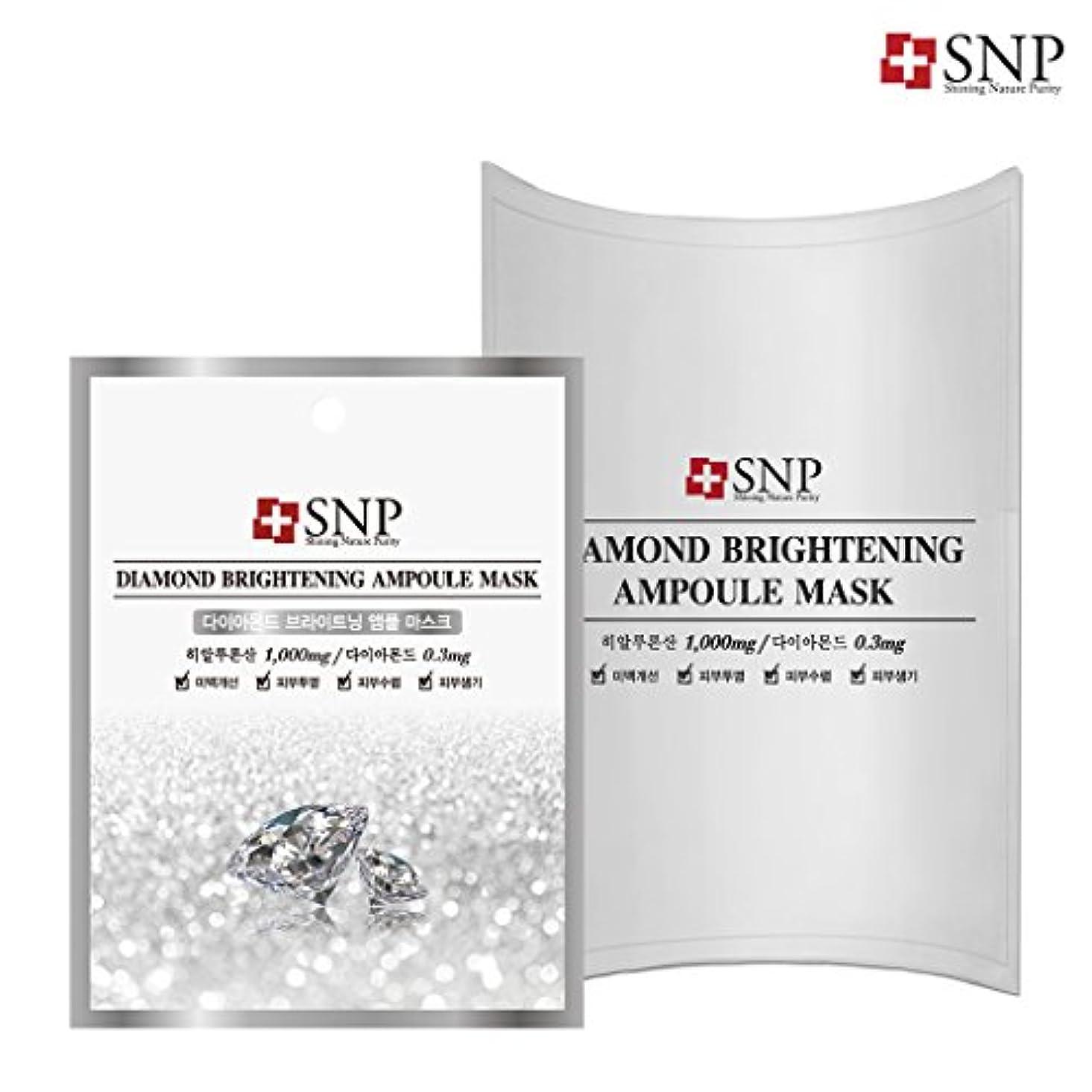 自動化報復する守るSNP ダイアモンド ブライトニング アンプル マスク (10枚) 10枚/DIAMOND BRIGHTENING AMPOULE MASK 10EA[海外直送品]