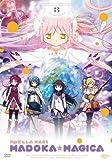 Madoka Magica #03 (Eps 09-12) by Akiyuki Shinbo