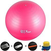 バランスボール 55cm 65cm 75cm ヨガボール アンチバースト フィットネスボール エクササイズボール ヨガボールセット エクササイズバンド 厚い 滑り止め フットポンプ付き 空気入れ ダイエット ストレス発散 美容 体型維持