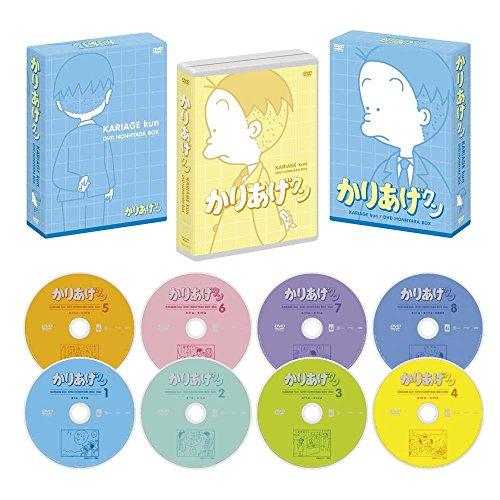 アニメ「かりあげクン」DVD ほんにゃらBOXの詳細を見る