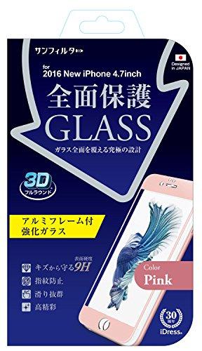 サンクレスト iDress サンフィルター iPhone7/6s/6  4.7インチ 対応 フルラウンド 全面保護 アルミ&強化ガラス ピンク iP7-FGPK