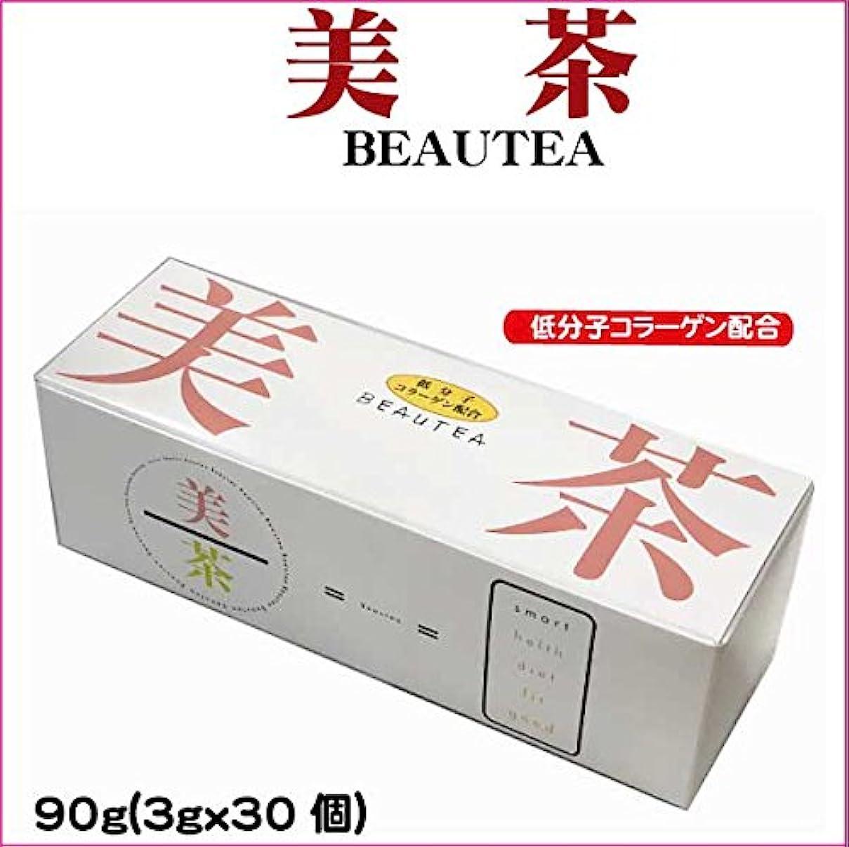 すきスキップ詐欺ダイエット茶  美茶(beautea)  ほうじ茶ベース?3gX30包み 1箱