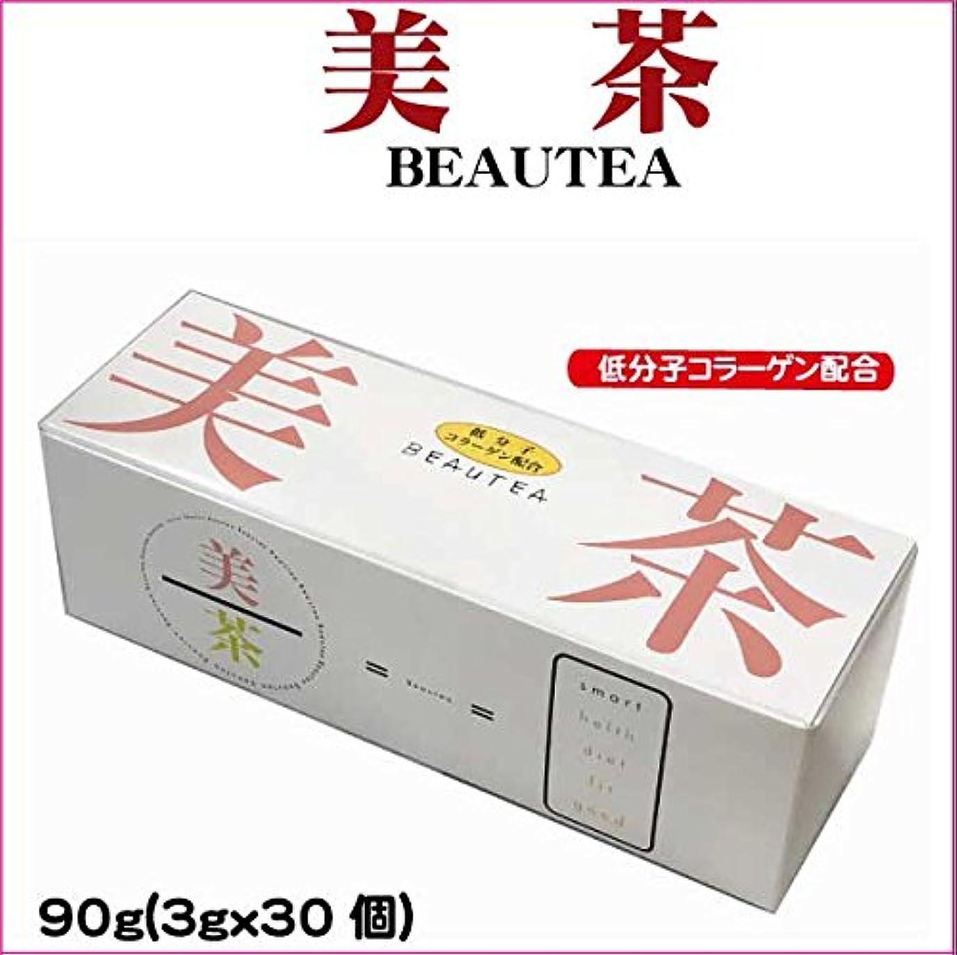 かなり写真の雨のダイエット茶  美茶(beautea)  ほうじ茶ベース?3gX30包み 1箱