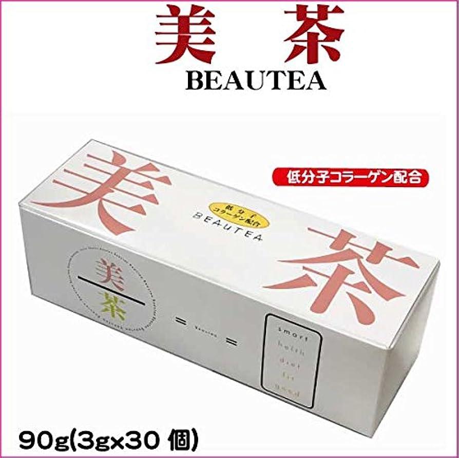 クラックフットボール音節ダイエット茶  美茶(beautea)  ほうじ茶ベース?3gX30包み 1箱