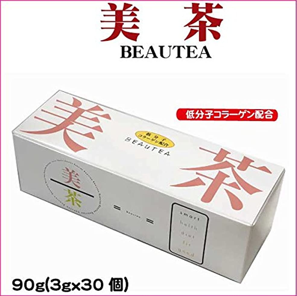 優雅想像力豊かなブルジョンダイエット茶  美茶(beautea)  ほうじ茶ベース?3gX30包み 1箱