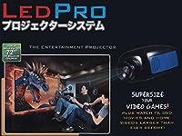 プロジェクターUDF-101 UDF-101