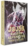 ジョジョの奇妙な冒険 ダイヤモンドは砕けない 第一章 Blu-r...[Blu-ray/ブルーレイ]