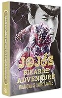 ジョジョの奇妙な冒険 ソシャゲ スターダストシューターズ 爆死 吉良吉影に関連した画像-06