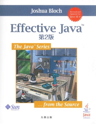 EFFECTIVE JAVA 第2版 (The Java Series)の詳細を見る