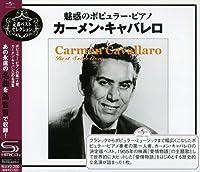 魅惑のポピュラー・ピアノ~カーメン・キャバレロ・ベスト・セレクション