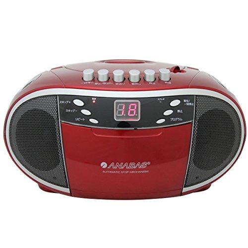 CDラジオカレコーダー CD-C500