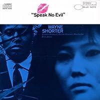 Speak No Evil by Wayne Shorter