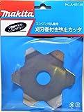 マキタ:刈刃巻付き防止カッタ  型式:A-45749