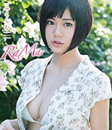 RaMu ふくらむ   [Blu-ray]