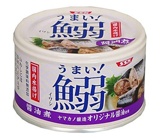 SSKセールス うまい鰯醤油煮 150g 1缶