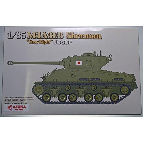 35-024 1/35 M4A3E8 シャーマン   イージーエイト  陸上自衛隊