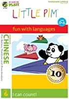 Little Pim: I Can Count (Chinese) [並行輸入品]