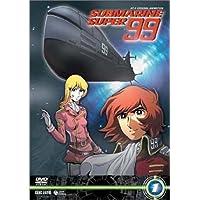 SUBMARINE SUPER 99 Vol.1 サブマリンスーパー