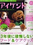 アイケント 2008年 02月号 [雑誌]