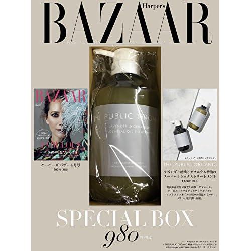 Harper's BAZAAR (ハーパーズ バザー) 2017年 04月号 × 特別セットB