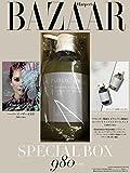 Amazon.co.jpHarper's BAZAAR (ハーパーズ バザー) 2017年 04月号 × 特別セットB