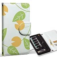 スマコレ ploom TECH プルームテック 専用 レザーケース 手帳型 タバコ ケース カバー 合皮 ケース カバー 収納 プルームケース デザイン 革 フラワー 花 星 カラフル 004367