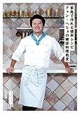 クォン・ヘヒョの韓国料理教室-家庭で作れる簡単レシピ