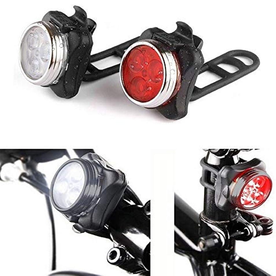 ウェイドシリングに付ける自転車ライト LEDヘッドライト USB充電式 防水 高輝度 超小型 フロントライト テールランプセット セーフティライト 簡単取り付け 自転車前照灯 (白&赤)