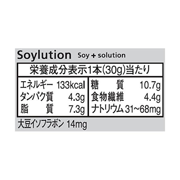 大塚製薬 ソイジョイ 30g×12個の紹介画像13