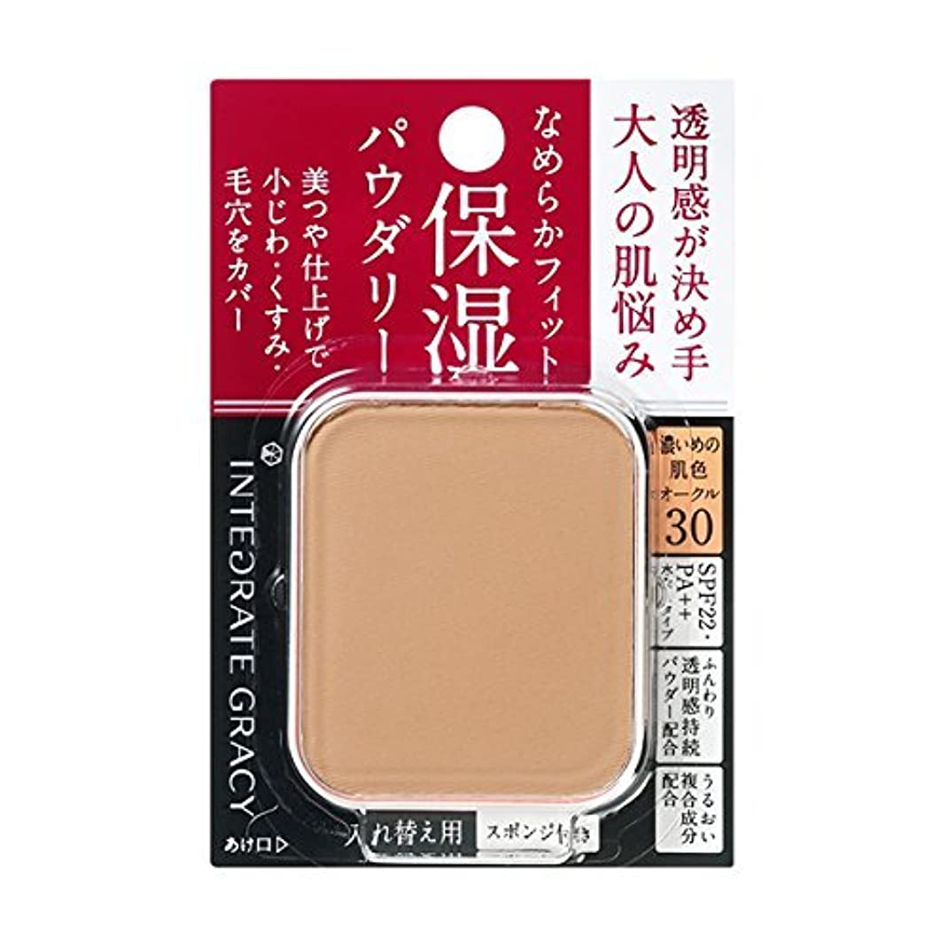 谷砲撃広告主インテグレート グレイシィ モイストパクトEX オークル30 (レフィル) 11g×6個