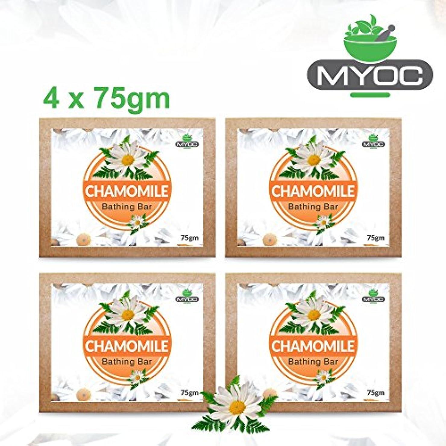 意気消沈した鼻ほうきChamomile Extract, Vitamin E and Glycerine soap for sensitive skin, dry skin and eczema 75gm x 4 Pack