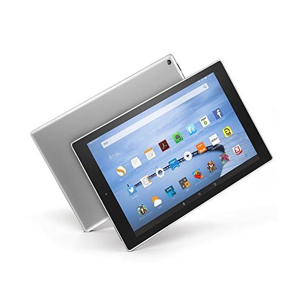 Fire HD 10 タブレット 16GB、シ...の紹介画像6