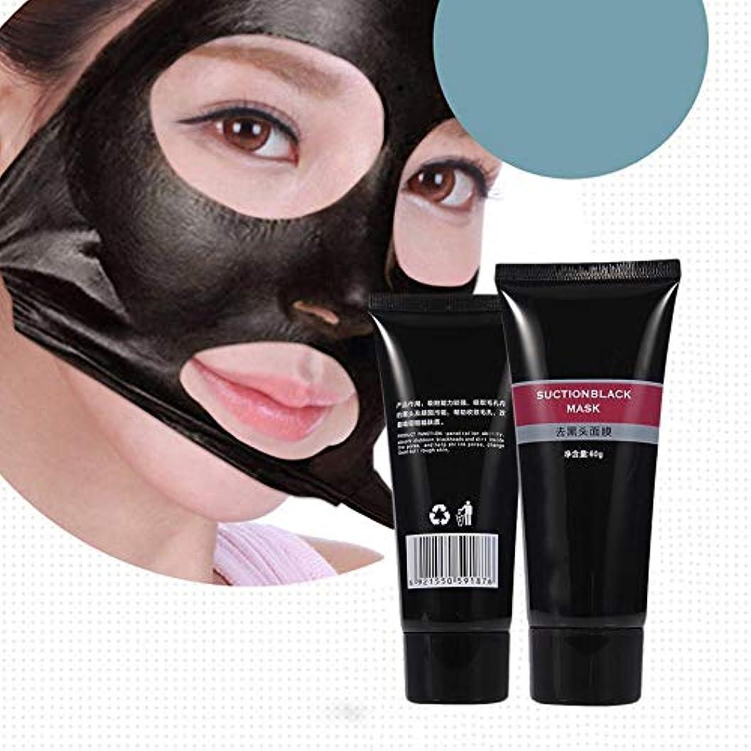 上院億楽なSILUN 竹炭ディープクリーニング除去 黒ずみ/角栓//角質/にきびにきびマスク剥離タイプマスクオイルコントロール化粧品