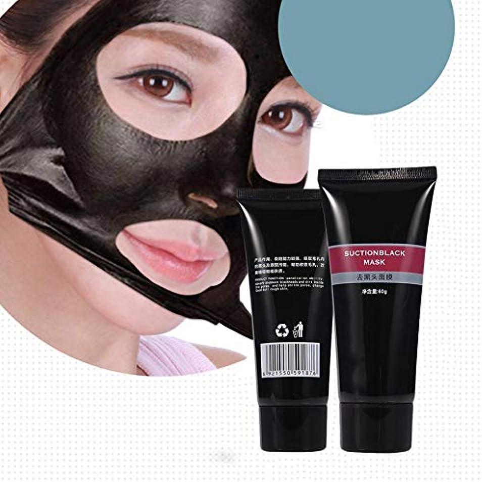 のため見込みファンSILUN 竹炭ディープクリーニング除去 黒ずみ/角栓//角質/にきびにきびマスク剥離タイプマスクオイルコントロール化粧品