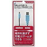 【New3DS / LL 対応】 CYBER ・ USB充電 ストレートケーブル ( New 2DS LL 用) 3m ブラック×ブルー