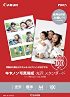 キヤノン写真用紙・光沢 スタンダード A4100枚 SD-101A4100