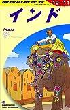 D28 地球の歩き方 インド 2010~2011