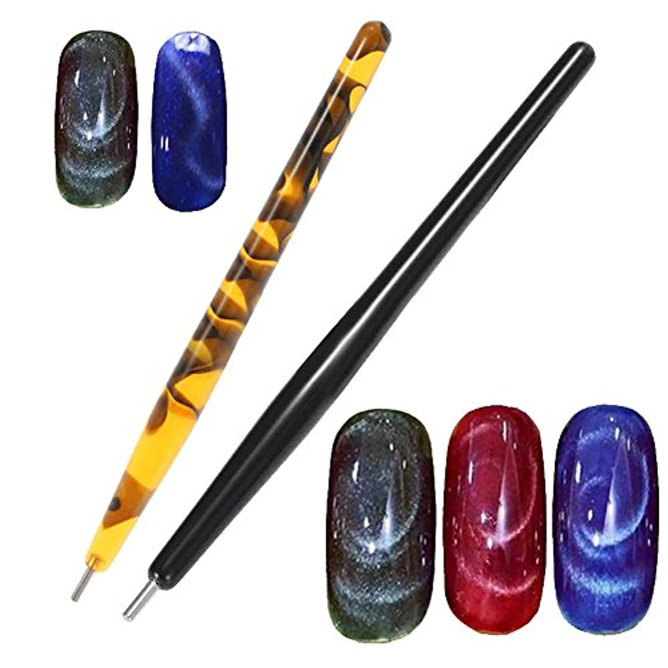 応答エントリどっち1 ピースマグネットペン磁気スティック猫目ジェルポリッシュ UV LED ネイルアートマニキュアツールネイルアート点在ツール pontilhado ペンラインストーン