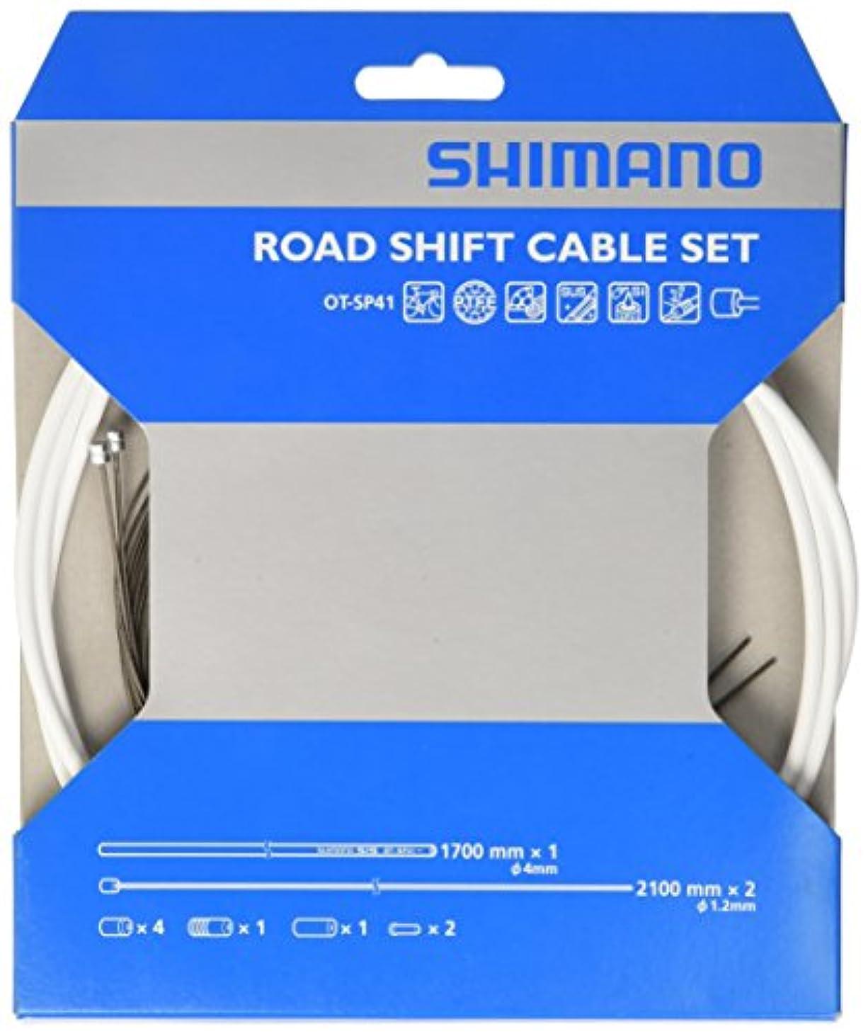 専制暗殺噴水SHIMANO(シマノ) ロード用PTFE シフトケーブルセット ホワイト Y60098012