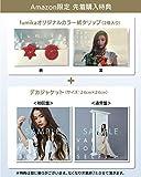 【Amazon.co.jp限定】VARIOUSELF(初回盤)(fumikaオリジナルカラー紙クリップ+デカジャケット付)