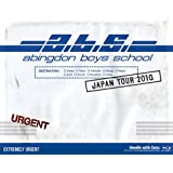 abingdon boys school JAPAN TOUR 2010 [Blu-ray]