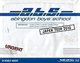 abingdon boys school JAPAN TOUR 2010